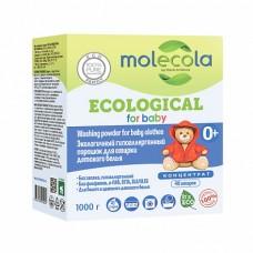 Стиральный порошок для стирки цветного белья КОНЦЕНТРАТ гипоаллергенный экологичный 1 кг.